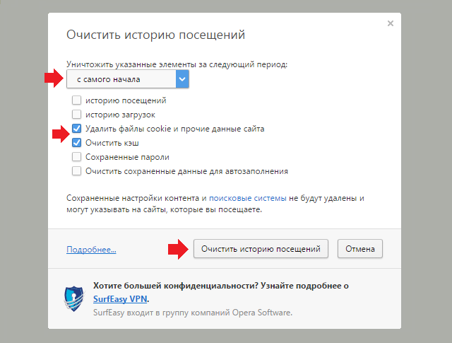 Adobe flash player не работает в opera