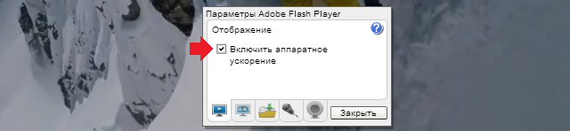 Включить flash player в opera