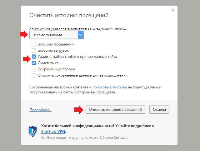 Экспресс-панель и домашняя страница в браузере Opera — Steemit   485x640