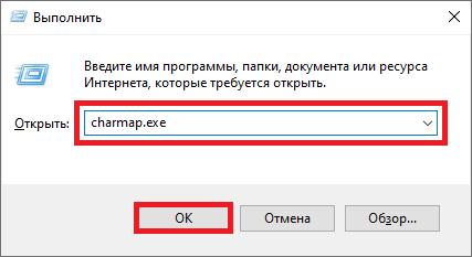 kak-postavit-nizhnee-podcherkivanie-na-klaviature-pk-windows5.png